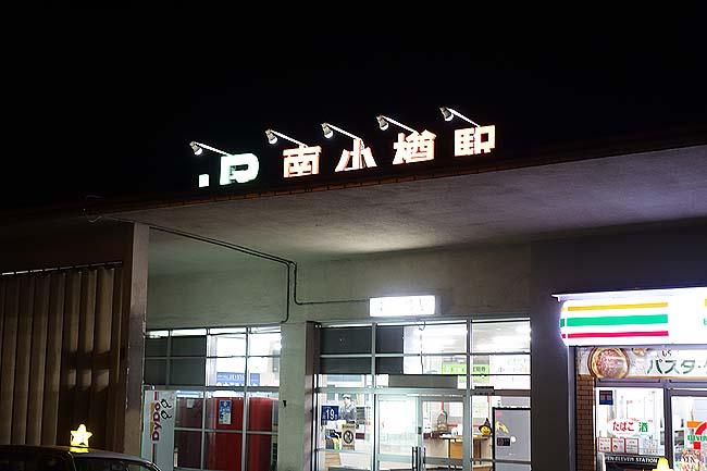 凍てつく北海道よ私は戻って来た!(ガトー風^^)また札幌でセミリタイア生活を再開?