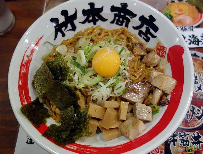 竹本商店 海老麺舎 札幌伊勢海老麺処(北海道札幌)ランパスで油そば