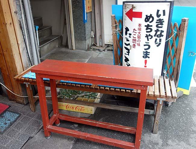 たこまる(兵庫姫路)これぞ関西商店街にあるたこ焼き値段!10個250円がええね~