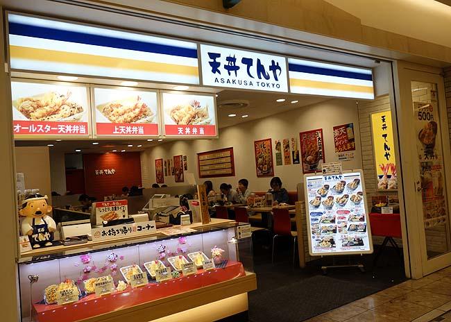 天丼てんや 札幌アピア店(北海道)ちょい飲み580円の天ぷら生ビールセットで1人呑み♪