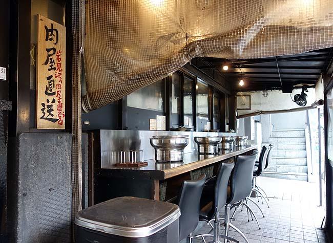 岩見沢精肉卸直営 牛乃家 本店(北海道札幌)300gの豚カルビは圧巻のボリューム!そしてライス・スープも食べ放題!