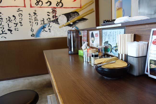 家家家[ヤーヤーヤ] 北大前店(北海道札幌)オーソドックスな横浜家系らーめんはご飯おかわり自由