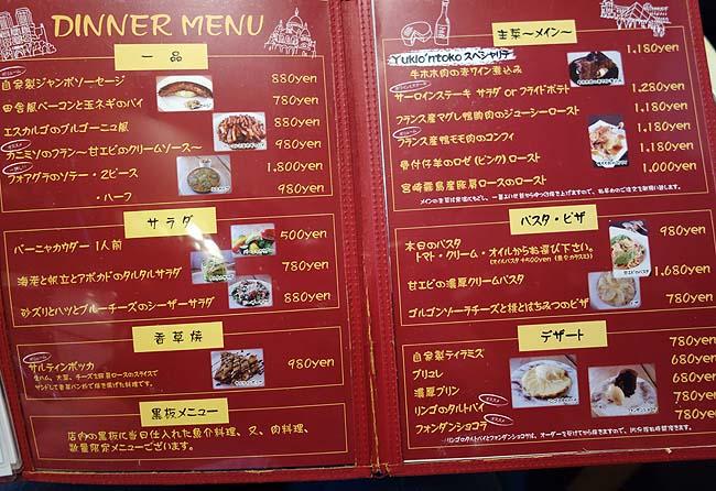 ユキオントコ[Yukiontoko](福岡小倉)お手軽ビストロフレンチイタリアンで若鶏の香草パン粉焼きと蟹クリームコロッケのコンビランチ