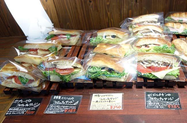 パン工房 夢風車(山口周南)お値段は少しお高めだがそのパンの質は山口県でもトップクラス