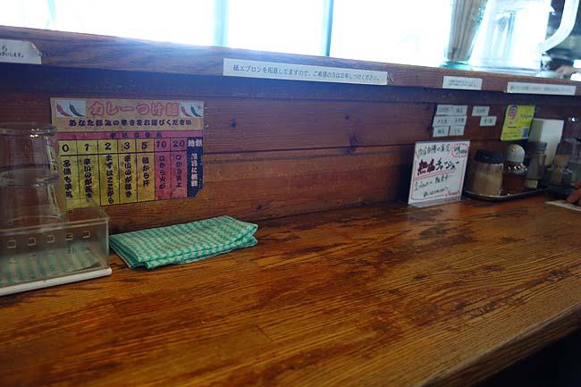 二代目 ユタカ[YUTAKA] 宇部本店(山口宇部)濃厚魚介豚骨のオーソドックスな大盛り無料のつけ麺