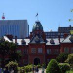 新ブログを立ち上げます!「札幌セミリタイア生活」はこっちで綴りますよ♪