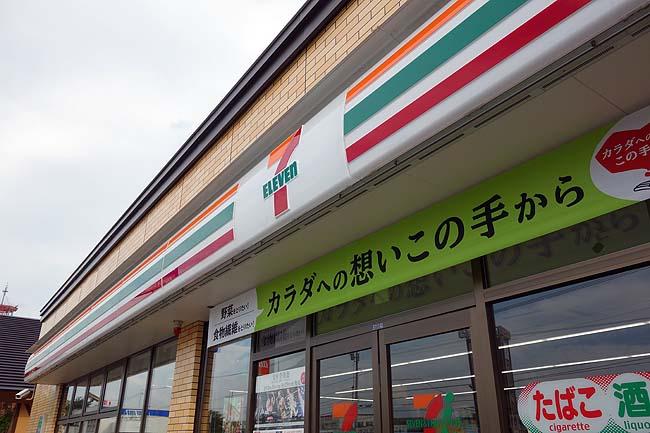 札幌でB'zライブ!しかし私は定山渓温泉施設のレストランでインドカレー食ってるぞ・・・