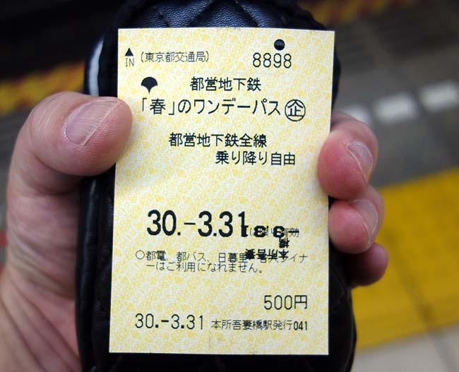 アラーム鳴り続け電車は停まり券売機は壊れホテルの予約は漏れてるという散々な不運のこの日