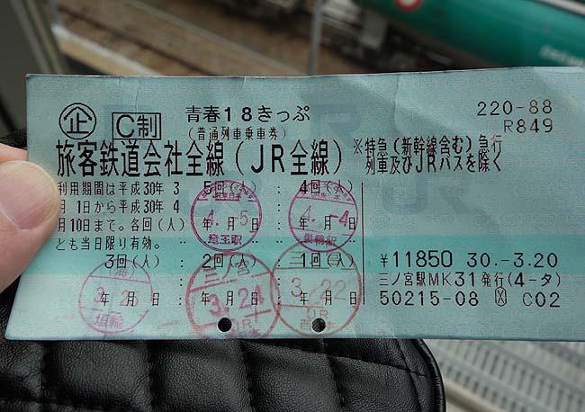 甲府から東京へなぜUターン?平日昼下がりで1時間半待つ「つけ麺 道」の実力とは?