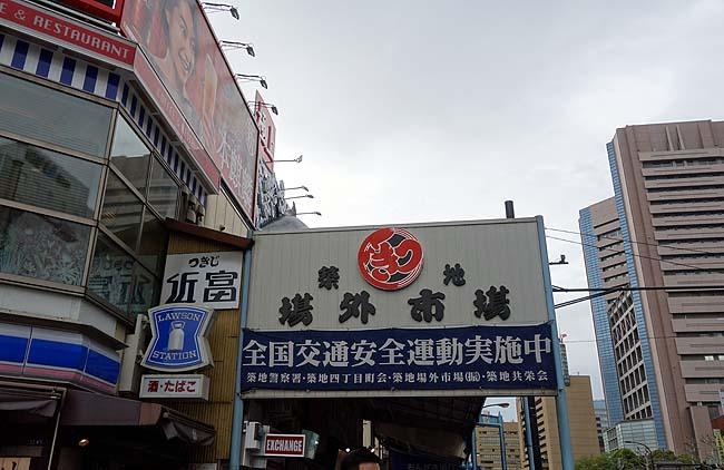 過去食べて一番CP値を叩き出した天丼を再び♪そして観光客で大賑わいの築地市場で何食う?
