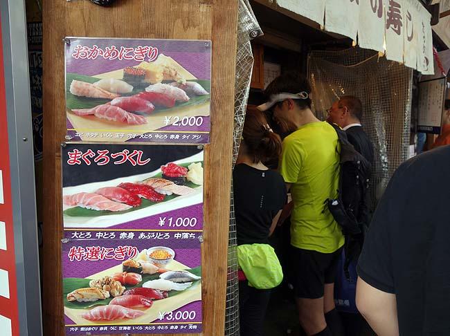 土曜で観光客大混雑の築地市場・・・この買い食いグルメオンパレードの中で何を食う?