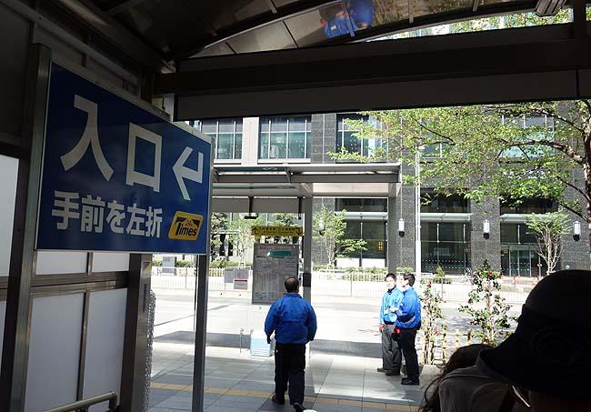 北海道旭川へ戻ります!東京グルメの最後を飾るは今回テーマであった立ち食いそばはしご2軒