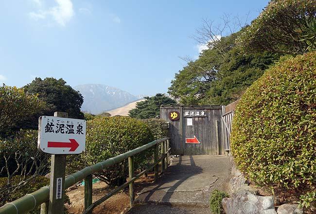 別府のこの地でないと味わえない泥湯と日本一の涅槃大仏はやっぱすごかった