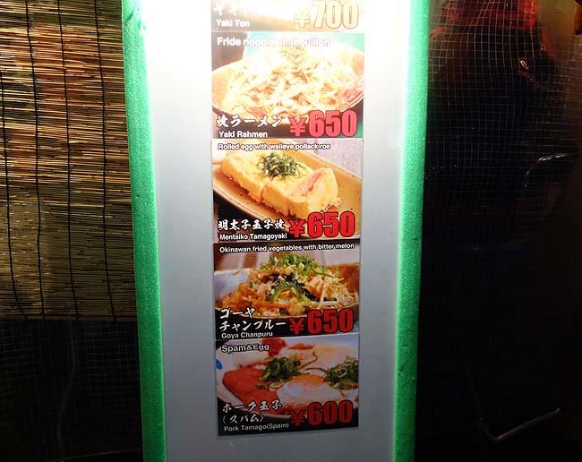 今回の九州旅の最後は博多の夜街歩きで・・・もつ鍋と豚骨らーめんで〆ます