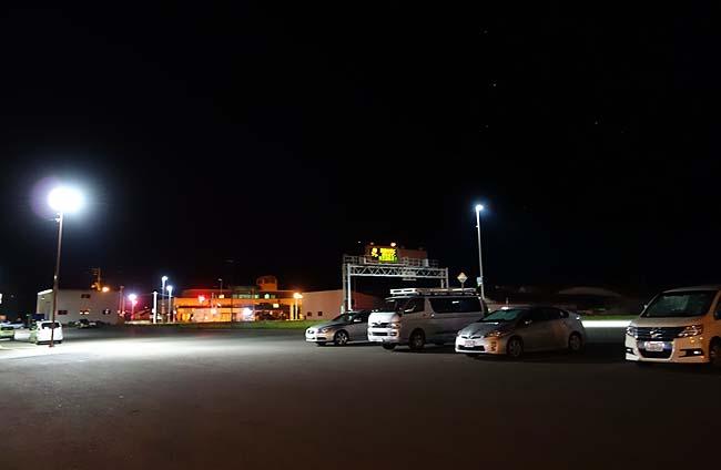 道の駅「てしお」で車中泊!果たしてまた普通の軽自動車でデブ2人がどうやって寝る?