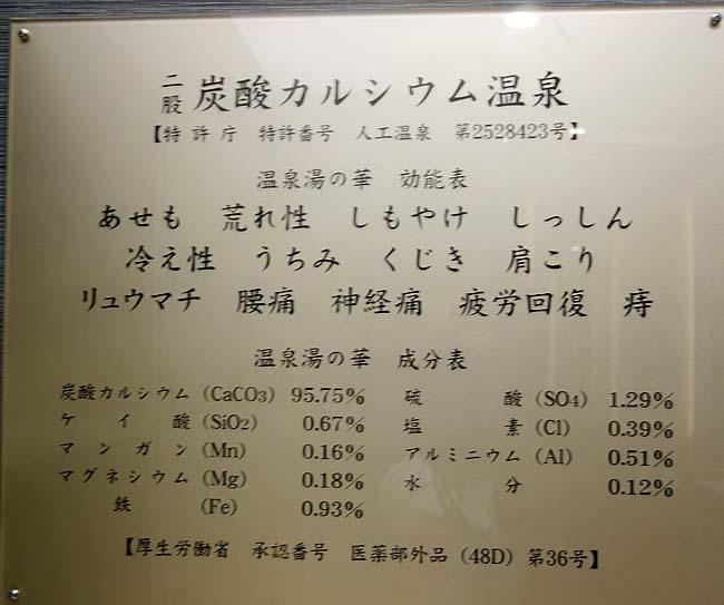 ホテルアクティブ!博多(福岡)1人5000円の宿泊値段にしてはめっちゃゴージャスな朝食付きビジネスホテル