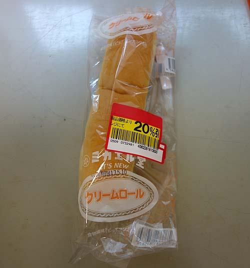 宮崎産生かつおとミカエル堂のパン~イオン南宮崎/ご当地スーパーめぐり