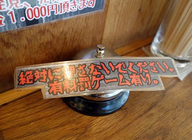 あきない 江戸掘店(大阪肥後橋)平日限定のお得なワンコイン500円セットがあるたこ焼き立ち飲み
