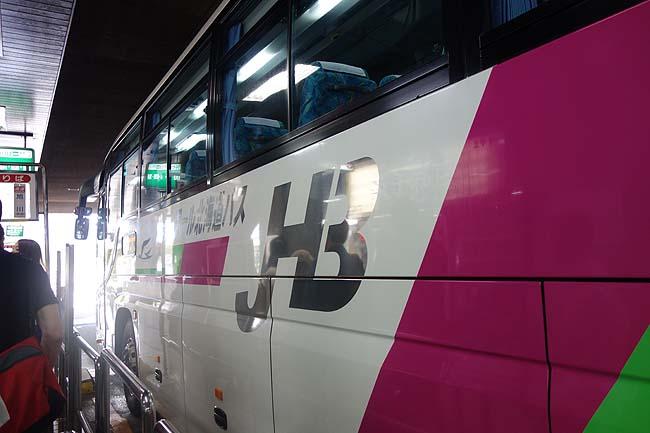 札幌と旭川の行き来はこうすることでだいぶ交通費が節約されます!(高速あさひかわ号)