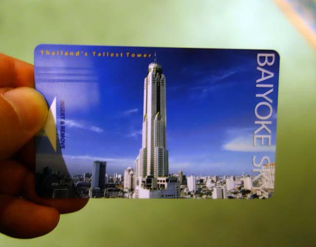 バイヨーク スカイ ホテル[Baiyoke Sky Hotel)](タイバンコク)この高層50階に9000円で宿泊できるとは!(前編)