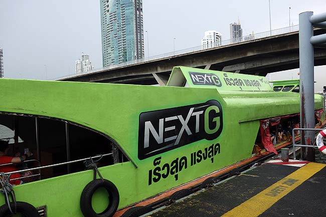 私が利用する3番目のバンコク公共交通機関とは?「チャオプラヤー・エクスプレス・ボート」