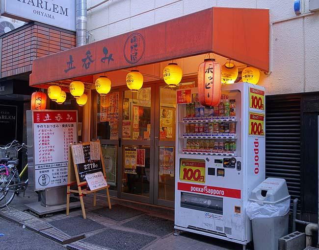 晩杯屋 大山店(東京)東京の立ち飲みチェーン店では激安さであちこち勢力を伸ばしましたね
