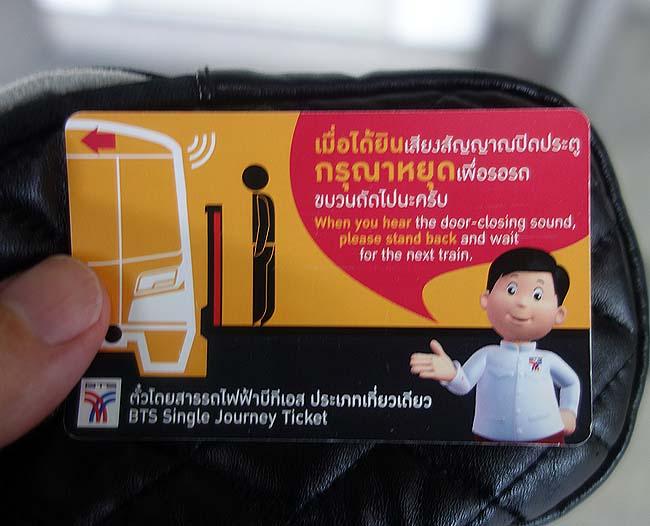 バンコクBTS(タイ)ぼったくりタクシーなんて乗らず移動手段はスカイトレインが安いし快適ですよ