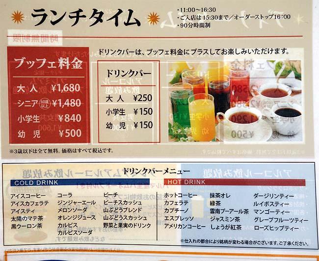 ザ・ブッフェ 大丸札幌(北海道)1680円でここまで品数がすごいランチバイキングも他にはなかなかないですぞ