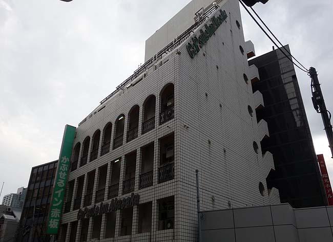 かぷせるイン赤坂(東京)一昔前昭和を感じるカプセルホテルだが土曜も平日と同一料金♪