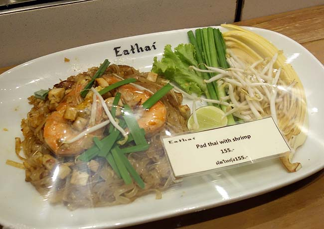 セントラル・エンバシー EATHAI[イータイ](タイ・プルンチット)バンコクのフードコートでは最高級!でかい椰子の実ジュース
