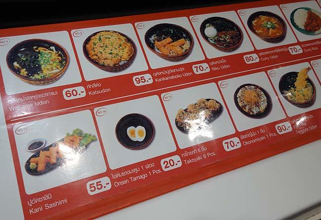 巨大セントラルフードホールでいただくのは日本式のカレー?そしてテイクアウト寿司の日本食オンリーデー