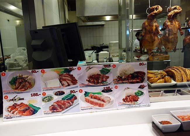 セントラルワールド(タイバンコク)巨大で何でもそろっているちょっと高級系フードコートで日本式カレー