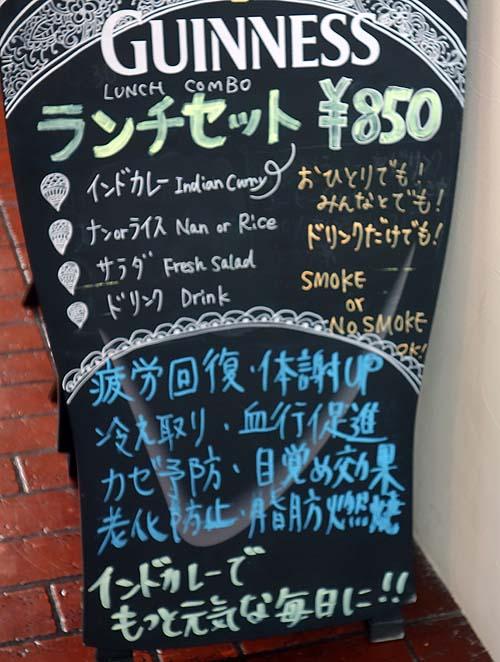 チャンダマ(北海道札幌)ワンコインでいただく日替わりインドカレーナンセット