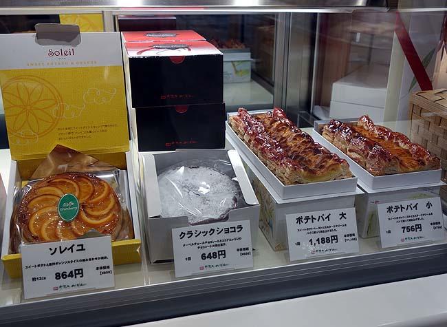 クランベリー エスタ帯広店(北海道)スイーツめぐり券を使って3軒目は「フィナンシェ」