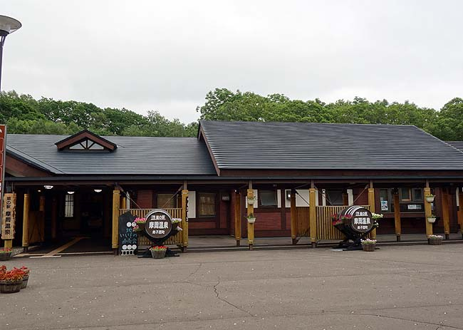 くりーむ童話 摩周温泉 道の駅店(北海道)川湯温泉に本店があるアイスクリームさんでトリプル食い!