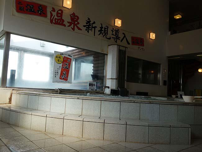 サウナ&カプセルホテル ダンディ(東京上野)早割ですと2300円とめっちゃ安かった大浴場充実のカプセルホテル