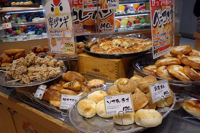 どんぐり 桑園店(北海道)札幌で安くて旨いパンを食べようと思えば是非ここの系列店へ!