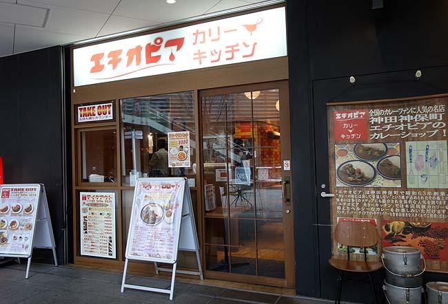 今回の東京旅テーマの1つは平日限定行列ランチをできるだけ攻略すること!憧れのハンバーグ♪
