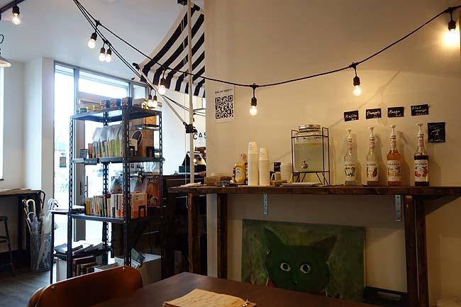 FREAKY WARDROBE COFFEE(北海道札幌)女性受けしやすいカフェでホットサンド&アイスクリーム