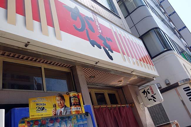 東京旅フル活動最終日!今日も食いまくるぜ!300円へぎ蕎麦→ワンコイン大衆食堂定食