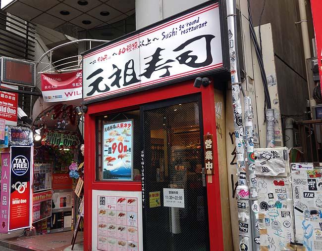 全国唯一の納豆自販機?お値打ち自家製うにパスタに90円回転寿司とこの日も食いまくってます