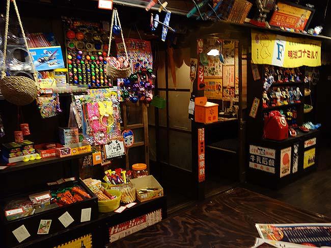 薄利多賣半兵ヱ 旭川買い物公園通り(北海道)めちゃめちゃ安い値段設定の料理がいっぱいある昭和レトロを演じた居酒屋