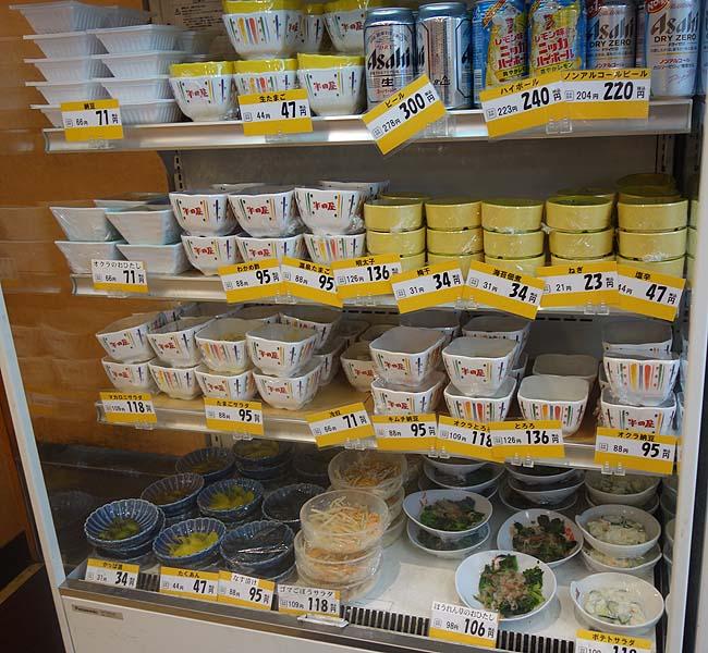 半田屋 サッポロファクトリー前店(北海道)かつ丼と豚汁をセットにするとボリューム満点!これでワンコイン切るとは。。。