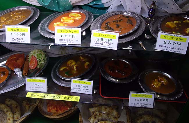 ONSEN食堂 豊平峡温泉(北海道札幌)インドカレーが旨いという日帰り温泉併設レストラン