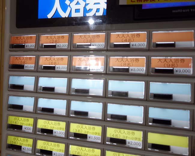 豊平峡温泉(北海道札幌定山渓)源泉かけ流し100%!そのめっちゃ広い露天風呂はボーーっとできるね