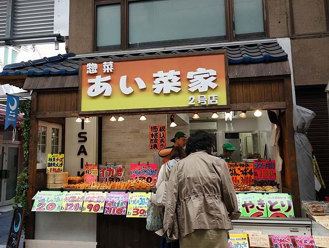 十条の商店街はやっぱ活気あるよね♪そして1泊1980円ホテルの実力はいかに?