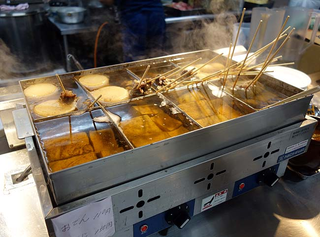 一福 まちなか店(香川高松)香川では最高レベルの手打ち麺♪ぶっかけうどんで