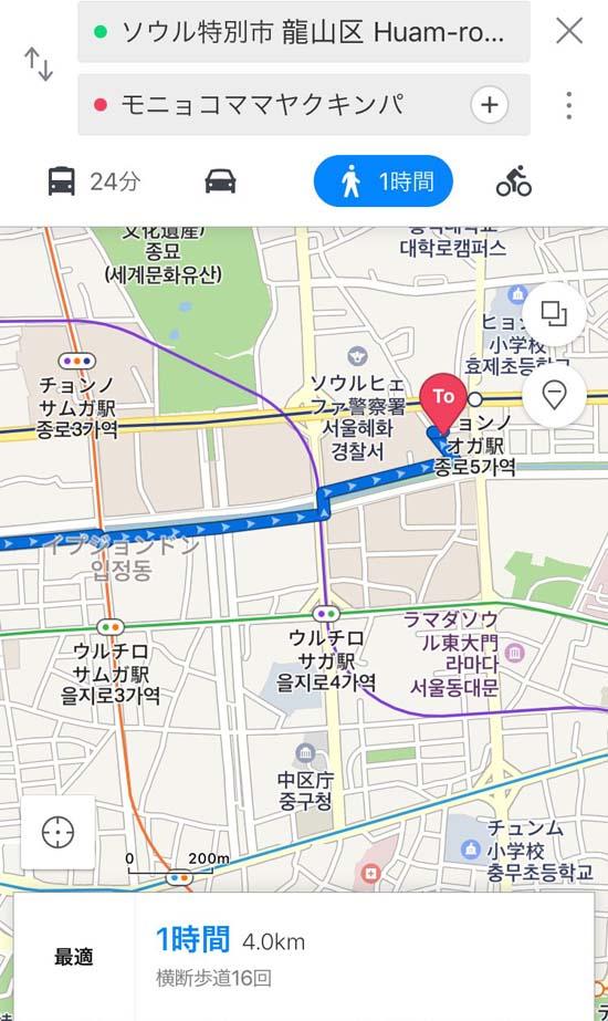 韓国でGoogleマップは使いもんになんない!韓国旅行でおすすめしたいアプリ3選