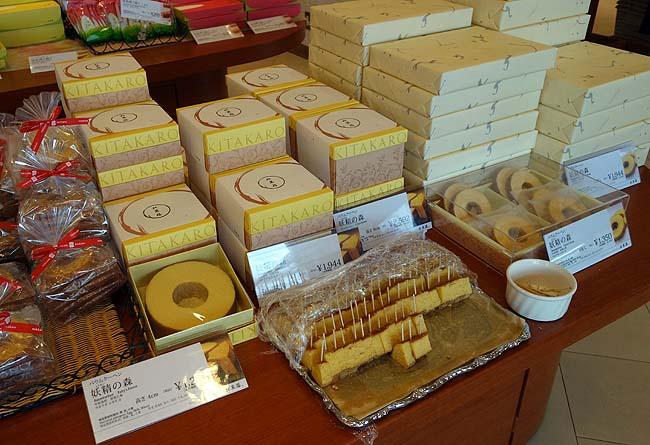 北菓楼 砂川本店(北海道)人気スイーツ店でいただくねっとり濃厚タイプのソフトクリーム