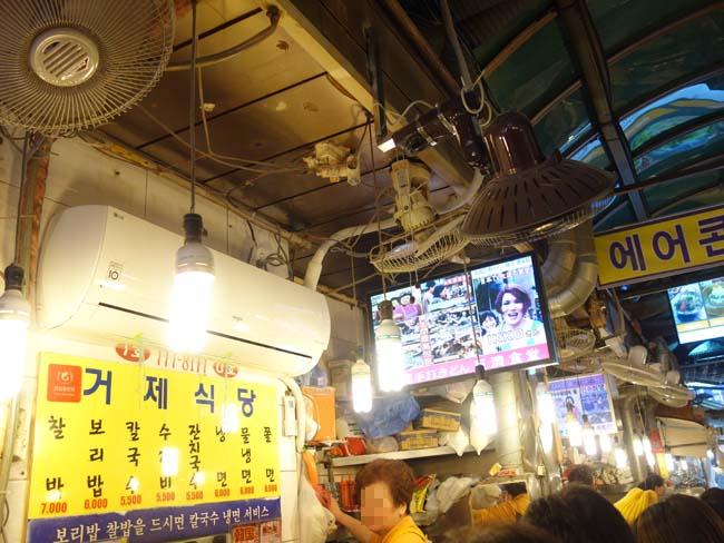 朝の目覚めは「アチョー―!!!」初のソウル外食はカルグッス横丁でボリューム満点「ポリパセット」